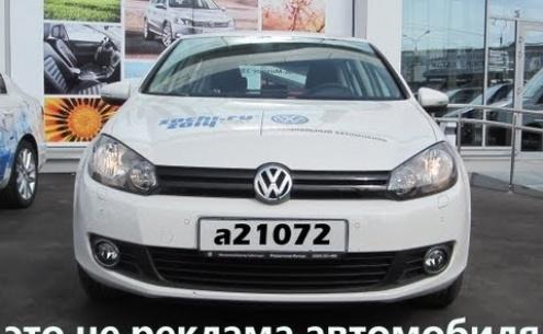 Embedded thumbnail for Тест-драйв Volkswagen Golf 6 — видео