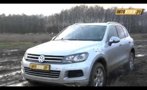 Embedded thumbnail for Volkswagen Touareg 2011 тест-драйв видео смотреть онлайн