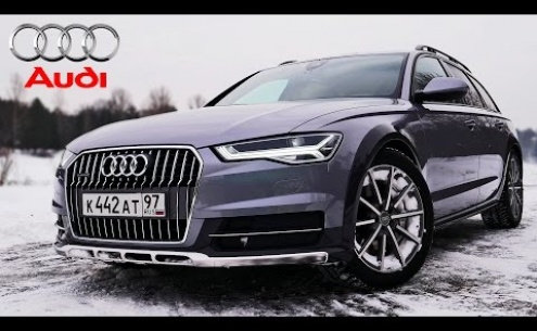 Embedded thumbnail for Тест драйв allroad видео смотреть онлайн