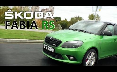 Embedded thumbnail for Skoda Fabia RS тест драйв видео смотреть онлайн