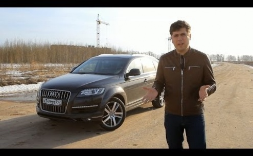 Embedded thumbnail for Тест драйв audi q7 видео смотреть онлайн