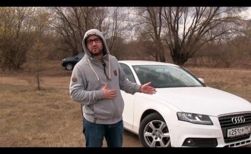 Embedded thumbnail for Audi a4 тест драйв видео смотреть онлайн