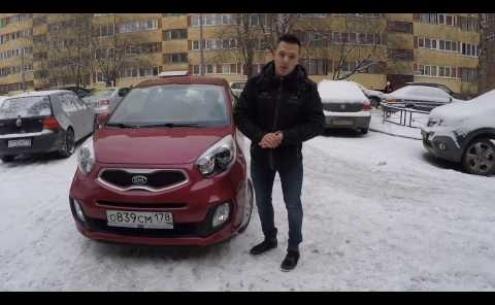 Embedded thumbnail for Тест-драйвы Kia Picanto II поколения 2011-2017