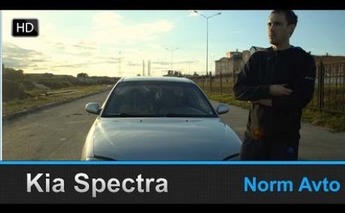 Embedded thumbnail for Спектра тест драйв видео смотреть онлайн