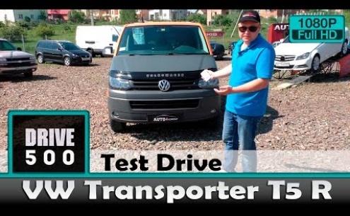 Embedded thumbnail for Тест-драйв Volkswagen Transporter — видео