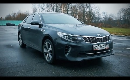 Embedded thumbnail for Тест-драйвы Kia Optima IV 2017 года