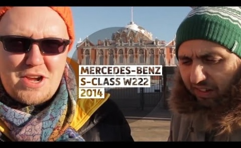 Embedded thumbnail for Тест драйв мерседес s видео смотреть онлайн