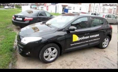 Embedded thumbnail for Тест-драйв Renault Megane видео смотреть онлайн