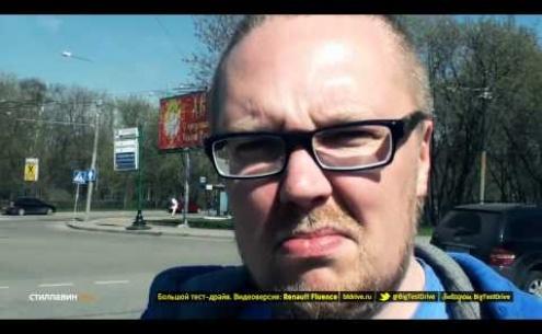 Embedded thumbnail for Видео тест драйв Renault Fluence видео смотреть онлайн