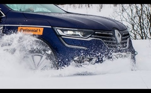 Embedded thumbnail for Тест-драйв Renault Koleos 2017 года