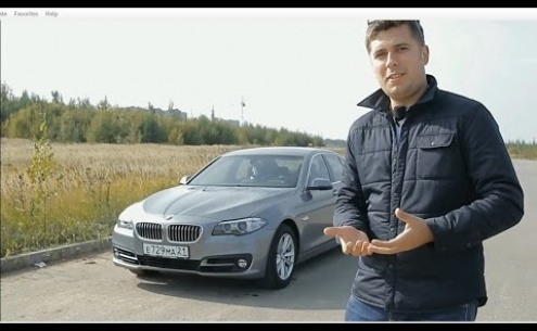Embedded thumbnail for Тест драйв bmw f10 видео смотреть онлайн