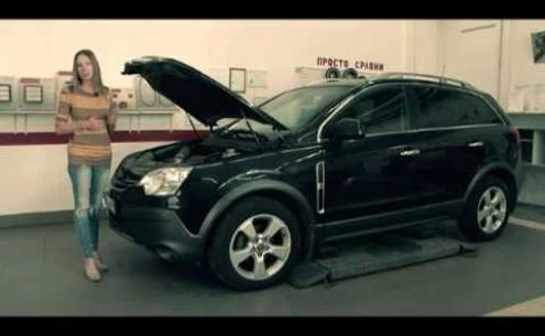 Embedded thumbnail for Opel antara тест драйв видео смотреть онлайн