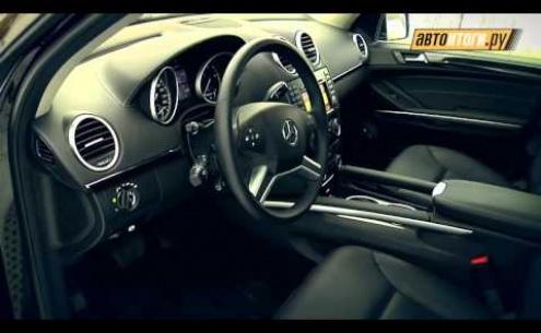 Embedded thumbnail for Тест драйв mercedes gl видео смотреть онлайн