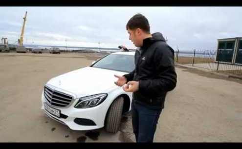 Embedded thumbnail for Тест драйв mercedes c видео смотреть онлайн