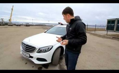 Embedded thumbnail for Тест драйв mercedes c видео смотреть онлайн
