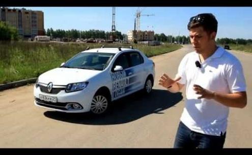 Embedded thumbnail for Тест драйв Renault Logan видео смотреть онлайн