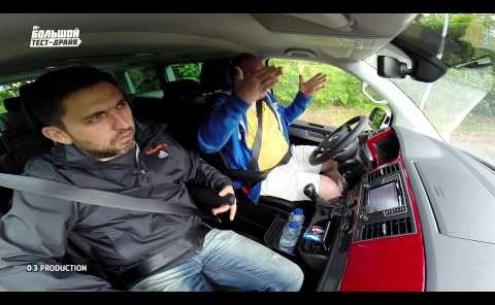 Embedded thumbnail for Тест-драйв Volkswagen Multivan — видео