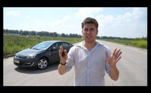 Embedded thumbnail for Opel astra тест драйв видео смотреть онлайн