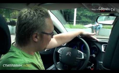 Embedded thumbnail for Тест драйв ситроен с4 видео смотреть онлайн