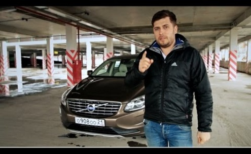 Embedded thumbnail for Тест-драйв Volvo XC60 — видео
