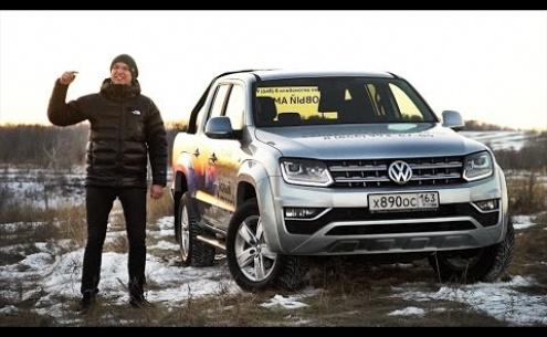 Embedded thumbnail for Тест-драйв Volkswagen Amarok — видео