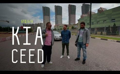 Embedded thumbnail for Тест-драйв Киа Сид 2015 — пятидверный хэтчбек