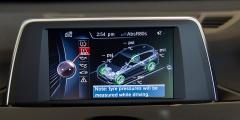 Навигационный экран BMW X1