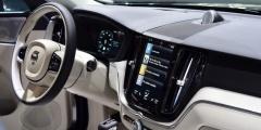 Volvo XC60 панель приборов