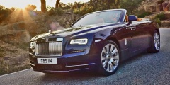 Синий Rolls-Royce Dawn