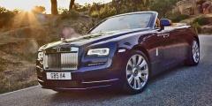 Синий Rolls-Royce Dawn