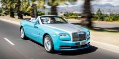 Rolls-Royce Dawn голубой