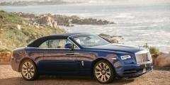 Rolls-Royce Dawn - кабриолет