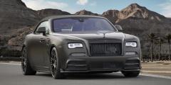 Rolls-Royce Dawn - серый матовый