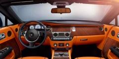 Rolls-Royce Dawn - оранжевый интерьер салона