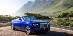 Rolls-Royce Dawn ярко-синий