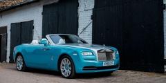 Rolls-Royce Dawn с открытым верхом