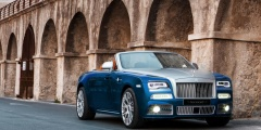 Rolls-Royce Dawn на фоне