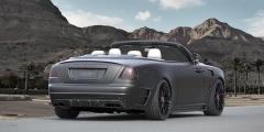 Rolls-Royce Dawn - вид сзади