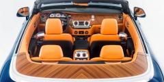 Rolls-Royce Dawn - вид сзади салона