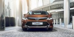 Toyota Camry - вид спереди