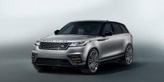 Range Rover Velar, вид на белом фоне